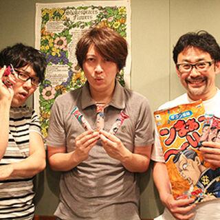 Daisuke Ono & Yūki Ono & Wataru Takagi