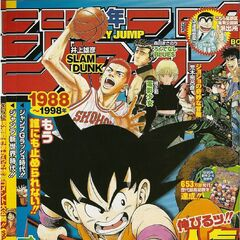 August 4, 2008<br />Issue #34, 1988-1998 Cover