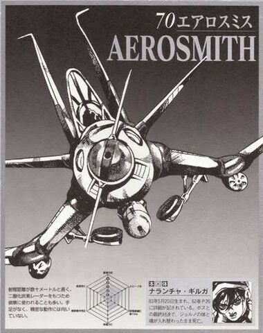 File:AerosmithScan.jpg