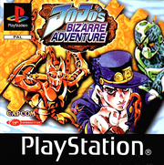 Jojosbizarre-adventure-ps1europe
