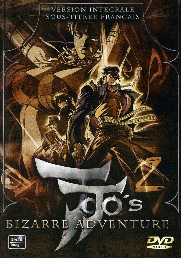 French Volume 2 (OVA)