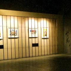 Jail Exhibit
