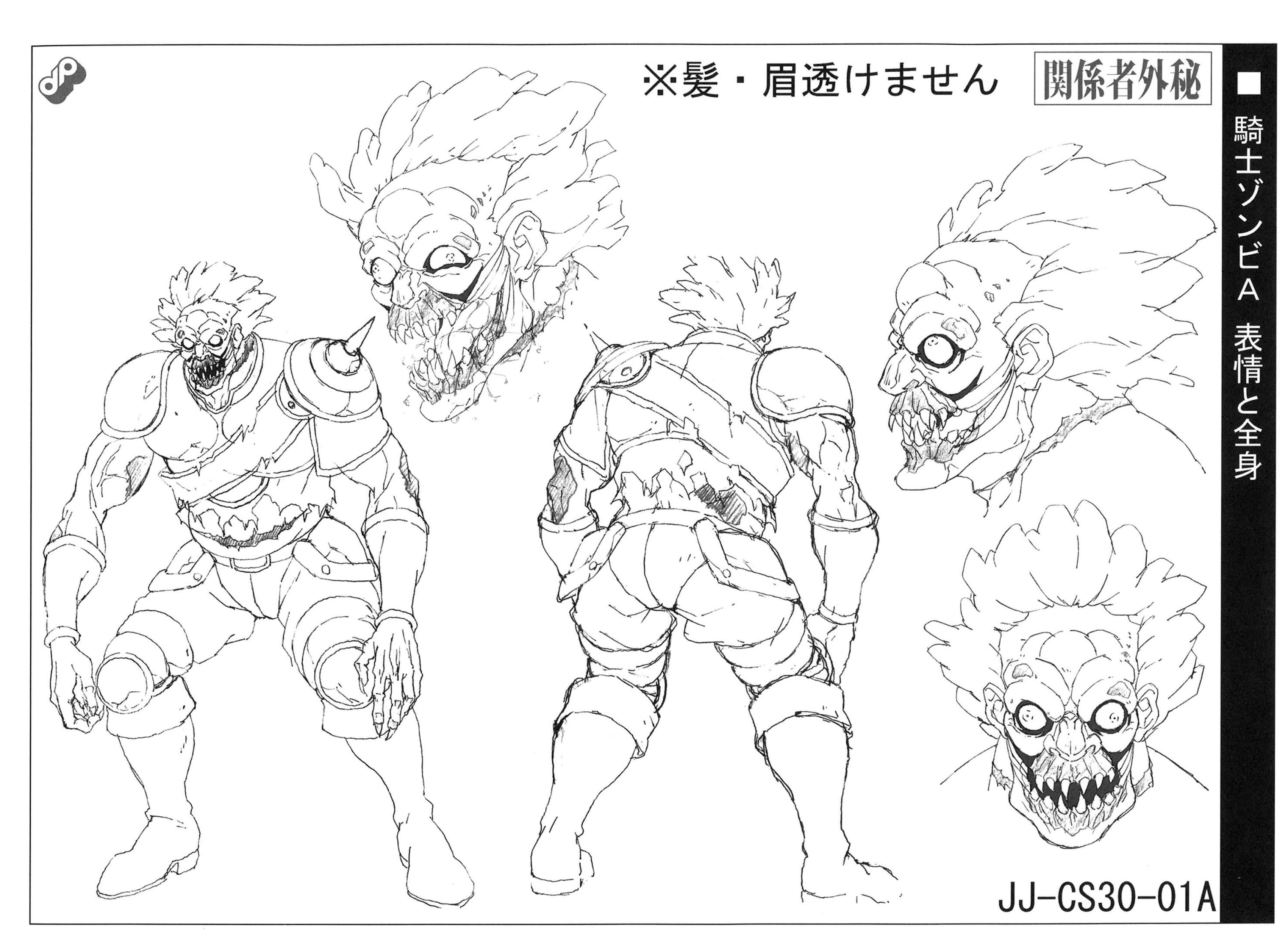 Zombie knight anime ref (2)
