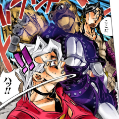 Confronting Fugo in the Mirror World