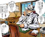 Jotaro Kujo (Chapter 443)