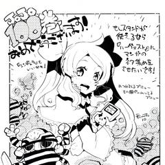Ryusuke Hamamoto (Petit Eva: Evangelion@School)