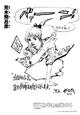 ChihayafuruAraki