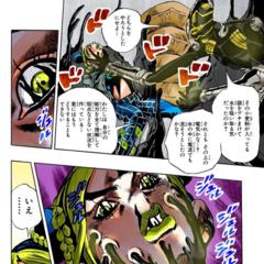Foo's symbiotic ability
