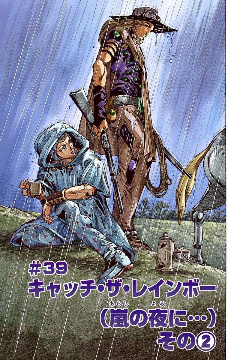 Sbr Chapter 39 Jojo S Bizarre Encyclopedia Fandom