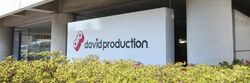 DavidProductionSign