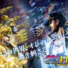 Promo wallpaper from USJ Website