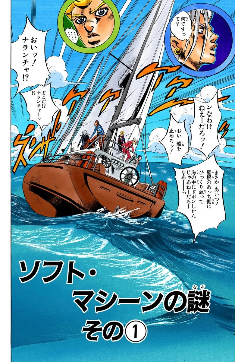 Chapter 458 Cover B