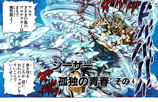 File:Chapter 91 Cover B.jpg