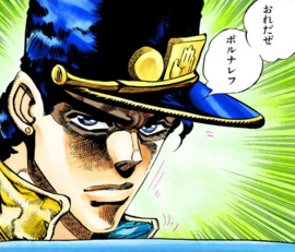 Oingo disguised as Jotaro