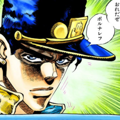 Oingo disguised as <a href=