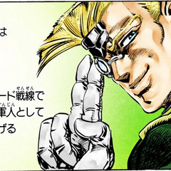 Stroheim's last appearance in the manga