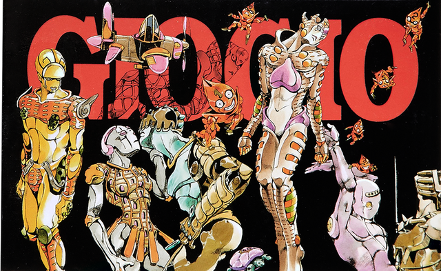File:GioGio Stands.png