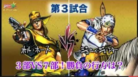 JoJos Bizarre Adventure All Star Battle League - Group A Stream!