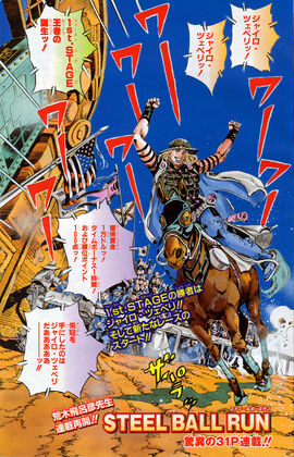 SBR Chapter 12 Magazine Cover A