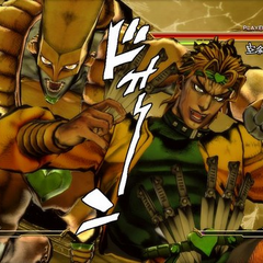 DIO during his HHA, <i>ASB</i>