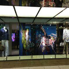 Gucci <i>Shinjuku</i>, JP