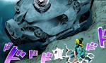 Jotaro's Submarine