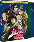Battle Tendency (Spanish DVD)