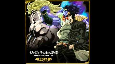 JO☆STARS JoJo Sono Chi no Kioku ~end of THE WORLD~ Lyrics in Description