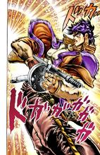 Josef war
