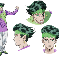 Key art of Rohan for the <a href=
