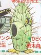 FamicomJump2Mon01