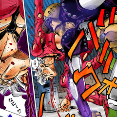 First attack on Fugo