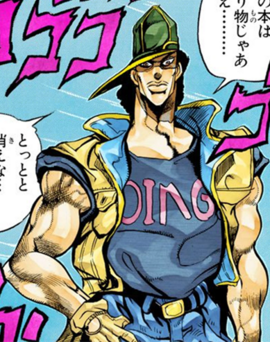 Oingo full color
