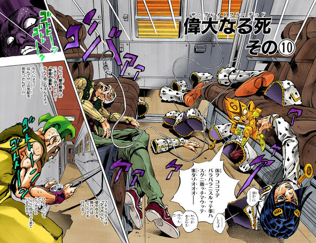 File:Chapter 497 Cover B.jpg