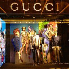 Gucci <i>Canton Road</i>, HK