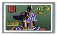 JoJo God 08 - Anubis
