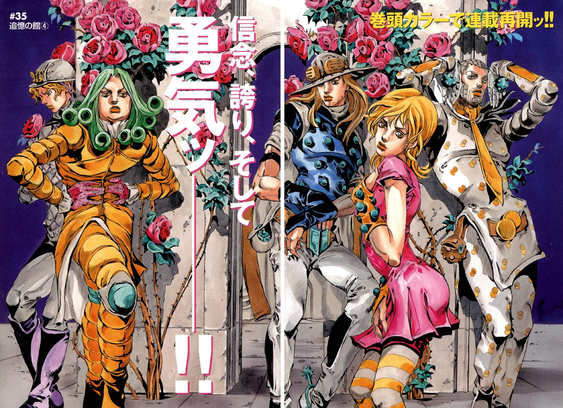 SBR Chapter 59 Magazine Cover B