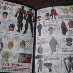 More detailed Designs of Jonathan and Dio, as well as Dark Knights Bruford and Tarkus.