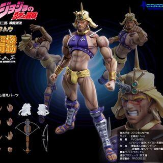 Wamuu as a figure from <a href=