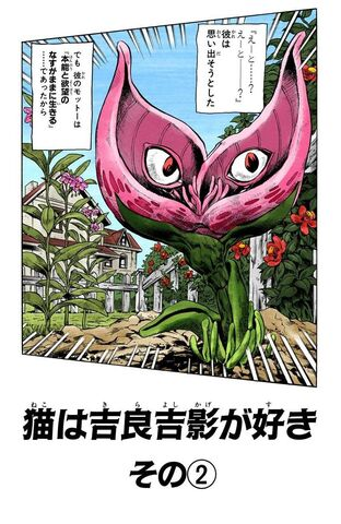 File:Chapter 393 Cover B.jpg