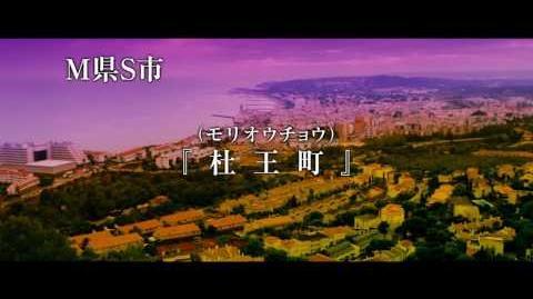 2017年4月12日 (水) 01:18時点における版のサムネイル