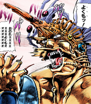 Pillar Men | JoJo's Bizarre Encyclopedia | FANDOM powered by Wikia