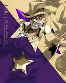 SCEgyptVolume 3 (AnimeBlu-ray)