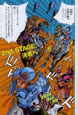SBR Chapter 28 Magazine Cover A