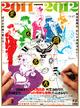 Araki30thNewsAd