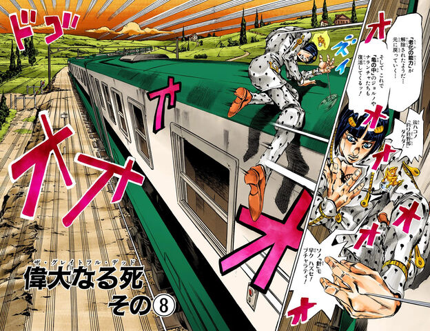 File:Chapter 495 Cover B.jpg