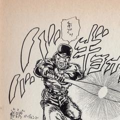 Yamashita Tarou-kun (Volume 5)