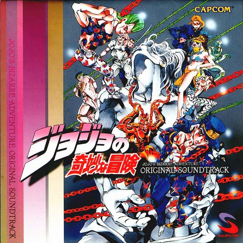 JoJo's Bizarre Adventure: Heritage For The Future OST
