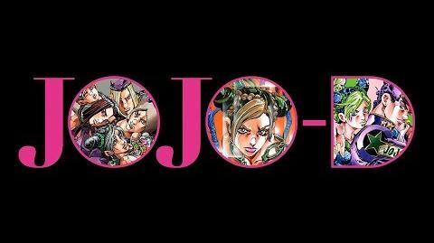 ジョジョの奇妙な冒険 デジタルカラー版 PV