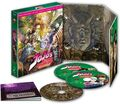 Battle Tendency (Spanish Blu-ray)